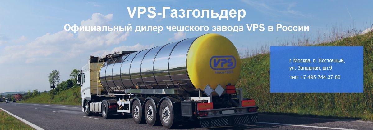 vps-gazgolder-header-new